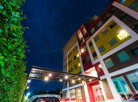 A picture of the hotel: Trendy Hotel