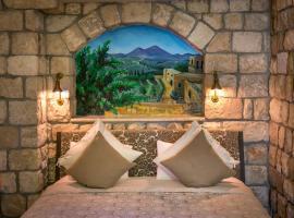 Hotel photo: Beit Ha'Omanim