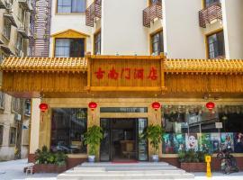 Photo de l'hôtel: Gunanmen Hotel Guilin