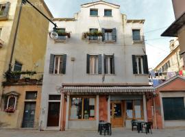 Hotel Photo: Venice homes & holidays Biennale