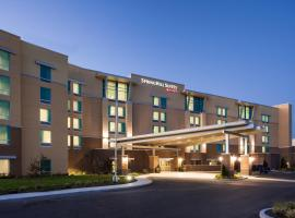 Hotel photo: SpringHill Suites by Marriott Kennewick Tri-Cities