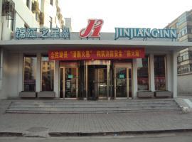 Ξενοδοχείο φωτογραφία: Jinjiang Inn Datong Zhenhua Street