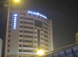 Hotelfotos: Jinjiang Inn Mianyang Technical Building Flyover