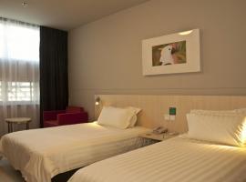 Fotos de Hotel: Jinjiang Inn Fuzhou Cangshan Olympic Centre