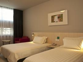 Photo de l'hôtel: Jinjiang Inn Fuzhou Cangshan Olympic Centre