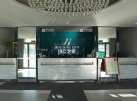 A picture of the hotel: Jinjiang Inn Changchun People's Square