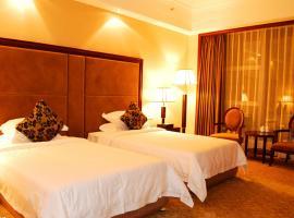 Hình ảnh khách sạn: Fuyang Xinliangdian Hotel