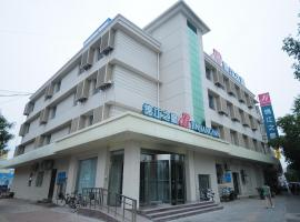 A picture of the hotel: Jinjiang Inn Dezhou Railway Station