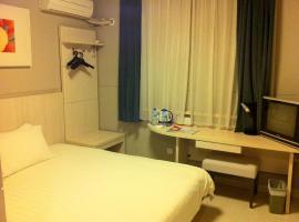 Hotel photo: Jinjiang Inn Jining Guhuai Road