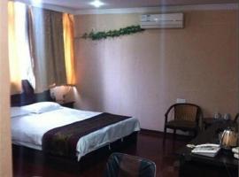 Hotel foto: Taixing Jinding Business Hotel