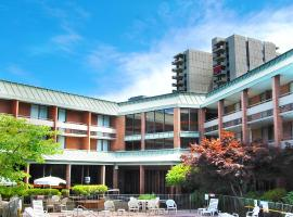 Hotel Photo: University Place Hotel and Conference Center