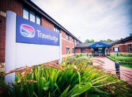 Hotel Photo: Travelodge Cork