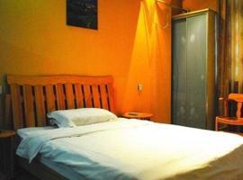 A picture of the hotel: Lanhai Inn