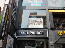 Hotel near Gwangju