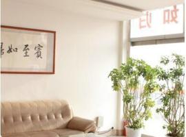 Hotel Photo: Mengyin Jiahe Inn