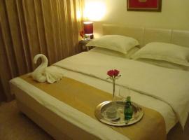 होटल की एक तस्वीर: Rafi Hotel