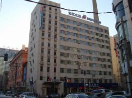 A picture of the hotel: Jinjiang Inn Shenyang Taiyuan Street