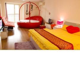 ホテル写真: Jiejiao Guanjia Apartment
