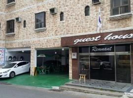 Hotel Photo: Ulsan Ramnant Guest House