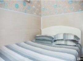 Hotel Photo: Mudanjiang Impression Youth Guest House