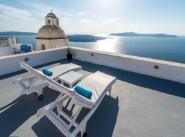Hotel photo: Archontiko Santorini