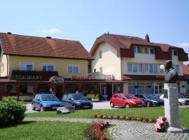 Hotel photo: Hotel Puntar