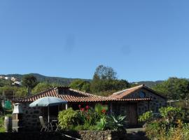صور الفندق: Finca Cueva del Viento