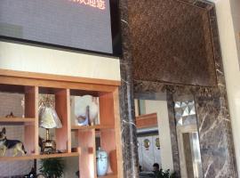Hotel foto: Zhanjiang Nanzhu International Business Hotel
