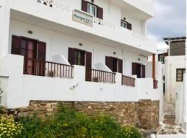 Hotel near Ios