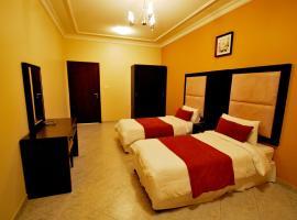 Hotel photo: Peninsula Suites