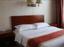 Ξενοδοχείο φωτογραφία: Taiyuan Harbour Express Hotel
