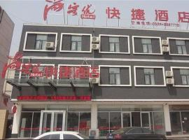 Hotel photo: Shangkeyou Express Hotel