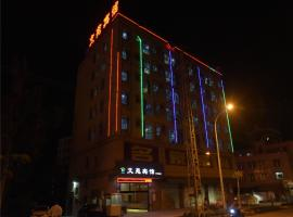 A picture of the hotel: Suixi Wenyuan Inn