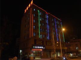 Hotel foto: Suixi Wenyuan Inn