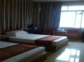 Hotel photo: Haojing Business Hotel