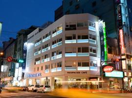 Hotel near Taivāna