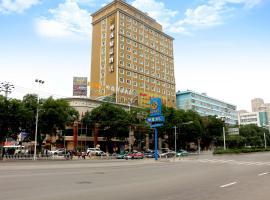 Ξενοδοχείο φωτογραφία: Kunyi Boutique Hotel Lanzhou Taohai Branch