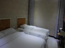 Ξενοδοχείο φωτογραφία: Neijiang Jinhao Inn