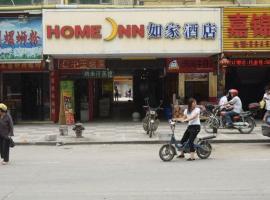 A picture of the hotel: Home Inn Guangzhou Baiyun Airport Renhe Street