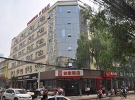 Фотография гостиницы: Home Inn Taiyuan Yangshi Street Wide Screen