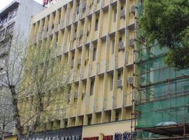 Hotel near Γουχάν