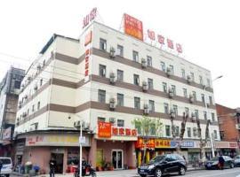 Ξενοδοχείο φωτογραφία: Home Inn Wuhan Zhongshan Avenue Qiaokou Park