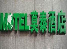 Fotos de Hotel: Motel Huzhou Hongqi Road