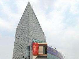 Ξενοδοχείο φωτογραφία: Fairyland Hotel Kunming Nanping Pedestrian Street Baida