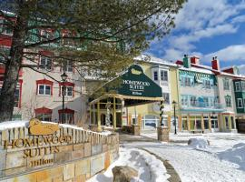 Hotel photo: Homewood Suites by Hilton Mont-Tremblant Resort