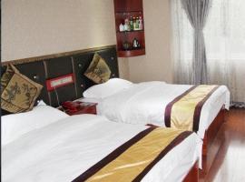 酒店照片: Nanchong Taihao Inn