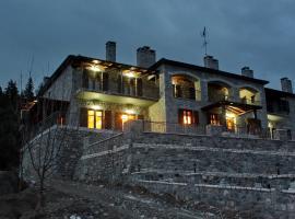 Zdjęcie hotelu: Thisoa Hotel