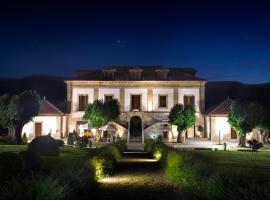 Hotel photo: Izan Puerta de Gredos