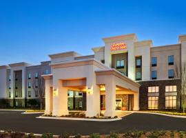 Hotel Photo: Hampton Inn & Suites - Research Park/Huntsville