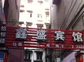 Hotel near Nanchong